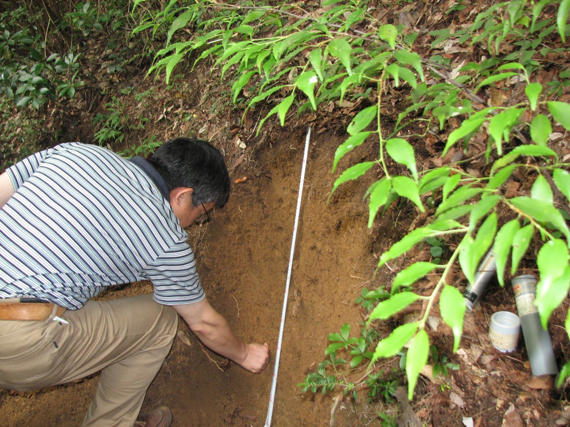 Japanese society of soil science and plant nutrition for Soil scientist